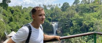 Янош Бачин - как разработать тарифы